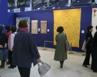 Tokyo International Great Quilt Festival  January 2007  Photo by Kanji Ono  Tokyo, Japan  Next 10 images