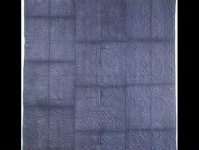 Whole Cloth (Patience Harris), c. 1820, 97 1/2 x 97 1/2 in.