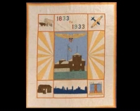 Century of Progress quilt Created from a kit sold at the Chicago World\'s Fair Maker unknown 1933 Cotton Photo by Geoffrey Carr Formerly in the collection of Shelly Zegart