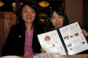 Yukako Fukushi journalist from Yomiuri Shimbun newspaper